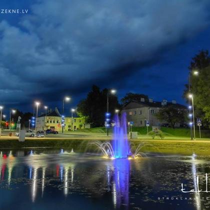 Peldošā strūklaka Rēzeknes Festivāla parkā / 2013. gads