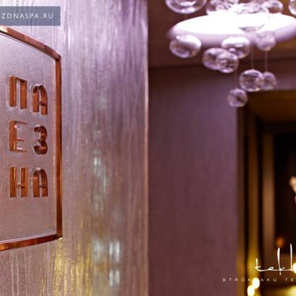 """Ūdens siena SPA salonā """"СПА БЕЗ ДНА"""", Pleskava (Krievija) / 2012. gads"""